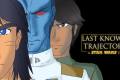 Last Known Trajectory - A Star Wars Fic about Ezra Bridger, Eli Vanto and Thrawn after Star Wars Rebels Fanfic fanfiction
